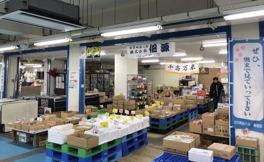 川崎幸市場店